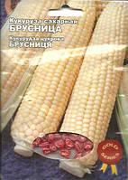 Семена Кукуруза Сахарная брусника GOLD (20 грамм)
