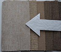 Мебельная рогожка ткань Бари 056