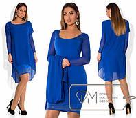 Модное женское платье из микромасло + стразы, рукав - сетка, накидка - шифон