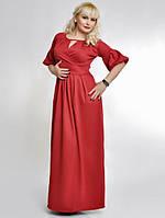 Платье женское Красное макси ботал