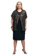 Женское нарядное платье большого размера Черное Золото