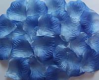 Лепестки роз искусственные 200 шт. Цвет сине-голубой. Украшение праздника, свадьбы, торжества
