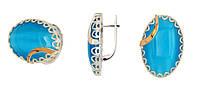 Серебряный комплект с голубым улекситом и позолотой Пегас 482