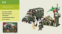 Конструктор детский Brick 811 Военный грузовик