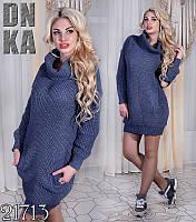 Стильный молодежный удлиненный свитер туника ДГВ2019