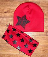 Детская шапочка с хомутом ''Звезда'', красная 1-8 лет