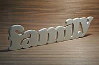 Family - слово из дерева
