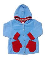 Детская куртка из флиса