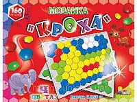 "Мозаика ""Кроха"" МГ 083 Maxgroup, 160 дет"