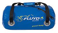 Сумки для плавания Salvimar Fluyd Dry Bag Pro 30 л