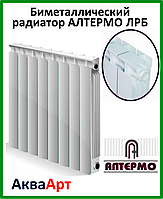 Радиатор биметаллический АЛТЕРМО ЛРБ - ПОЛТАВА 500х80