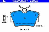 Тормозные колодки задние на Renault Trafic  2001->  —  ATE (Германия) - 13.0460-2840.2