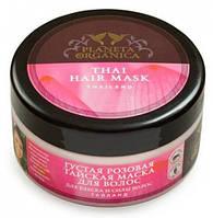 """Маска для блеска и силы волос, густая, розовая """"Тайская"""", Planeta Organica, 300 мл.  RBA /56-94 N"""