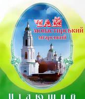 Чай монастырский мгарский Диабетический 75 г Украина