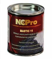 Герметик для нанесения кистью NCPro Mastik 11, 1 л
