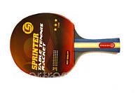 Ракетка для игры в настольный тенис Sprinter 3***