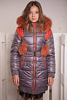 Зимнее детское пальто для девочки подростка (р.34-40)