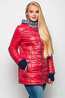 Супер модная демисезонная куртка Большие размеры