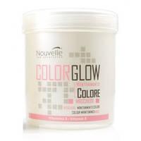 Nouvelle Maintenance Mask Color Glow для окрашенных волос 1000 мл