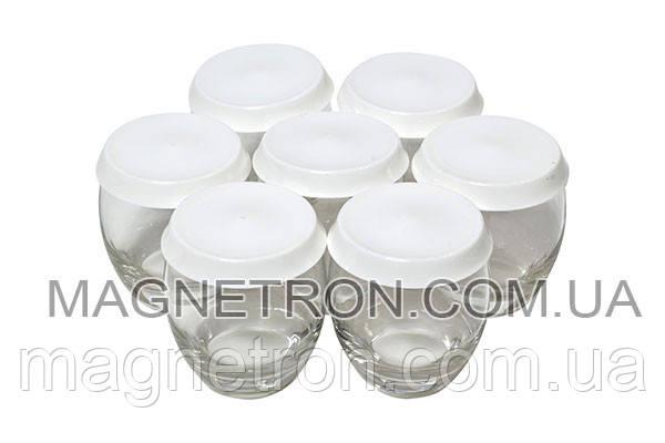 Комплект баночек круглых (7шт) для йогуртницы Moulinex XF950001, фото 2