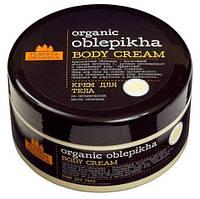 """Крем для тела на органическом масле облепихи """" ORGANIC OBLEPIKHA """", Planeta Organica, 300 мл. RBA /0-03 N"""