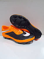 Бутсы футбольные Freelion детские оранж