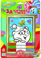 """Сentrum Набор """"Смешарики"""" (3D картинка, цветной песок 6 цветов, Клей 5,5 гр, Рамка)  арт. 84763"""