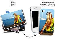 Печать фото или имени  на айфон \ Iphone 4