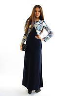 Длинное нарядное платье в пол.  Фламенко.