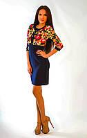 Женское трикотажное платье юбка-блузка. Регина синее