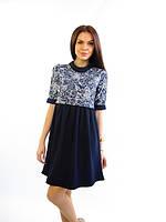 Свободное женское платье.Дашуля синий-белый.