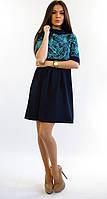 Свободное женское платье Дашуля бирюза