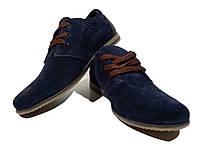 Мокасины подростковые натуральная замша синие на шнуровке (Д377чз)