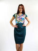 Стильное  молодежное платье юбка-блузка. Полина изумруд.