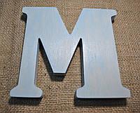 Декоративные буквы из дерева