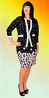 Красивое батальное платье-обманка в деловом стиле
