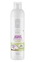 Детский шампунь для волос легкое расчесывание Little Siberica ,250 мл