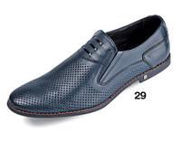 Туфли мужские летние из натуральной кожи МИДА 13985 синие.