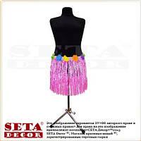 """Розовая юбка гавайская """"Ганалулу"""" короткая."""