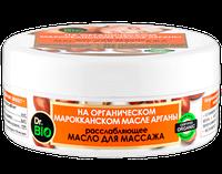 Крем-масло расслабляющий для массажа Anti-age Dr. Bio для всех типов кожи