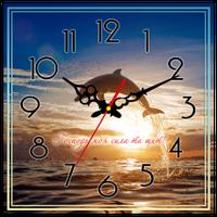 "Годинник настінний квадратний ""Господь моя сила та щит"""