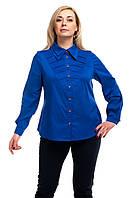 Женская рубашка большого размера  хлопок Синяя
