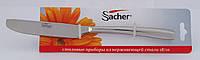 Набор столовых ножей Sacher (уп.2шт.)