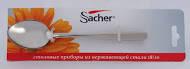 Набор чайных ложек Sacher (уп.6шт.)