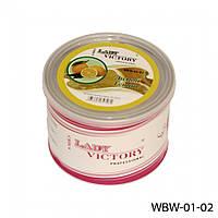 Водорастворимый воск для депиляции в банке Lady Victory WBW-01-02 (Лимон), 500 гр