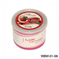 Водорастворимый воск для депиляции в банке Lady Victory WBW-01-08 (Клубника), 500 гр