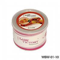 Водорастворимый воск для депиляции в банке Lady Victory WBW-01-10 (Персик), 500 гр