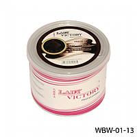 Водорастворимый воск для депиляции в банке Lady Victory WBW-01-13 (Шоколад), 500 гр