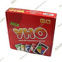 Настольная игра UNO MIX (Уно)