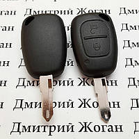 Корпус авто ключа для RENAULT (рено) Master, Traffic, Kangoo, 2 кнопки, лезвие NE 73